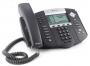 Polycom IP650P